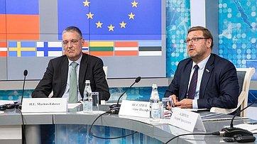 Семинар– презентация программ приграничного сотрудничества РФ иЕС. Запись трансляции от28мая 2019года