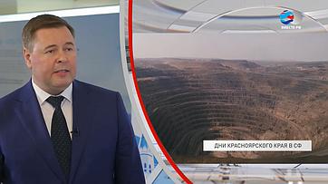 Д.Свиридов: Долг государства попрограмме переселения израйонов Крайнего Севера составляет миллиарды рублей