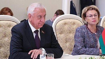 Встреча Председателя Совета Федерации Валентины Матвиенко иПредседателя Совета Республики Национального собрания Республики Беларусь Михаила Мясниковича