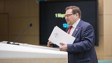 Директор ИРИ РАН Ю.Петров выступил на407-м заседании Совета Федерации
