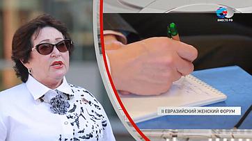 Л. Талабаева оВтором Евразийском женском форуме