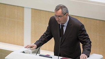 Выступление вице-премьера РФ Д. Рогозина вСовете Федерации