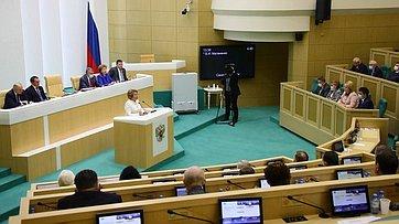 Выступление В. Матвиенко на487-м заседании Совета Федерации