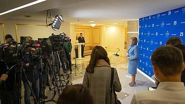 Подход Председателя СФ В.Матвиенко врамках 467-го заседания Совета Федерации