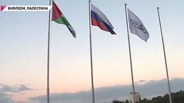 Делегация Совета Федерации посетила Палестину