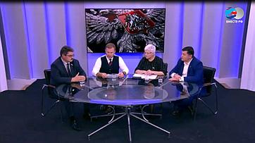Система профобразования вРоссии. Программа «Сенат» телеканала «Россия 24»