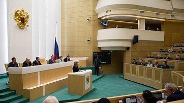 476-е заседание Совета Федерации. Часть 2. Запись трансляции от11марта 2020года
