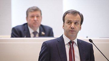 Выступление заместителя Председателя Правительства РФ А. Дворковича вСовете Федерации