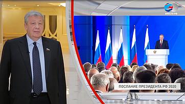 Аркадий Чернецкий оПослании Президента РФ Федеральному Собранию