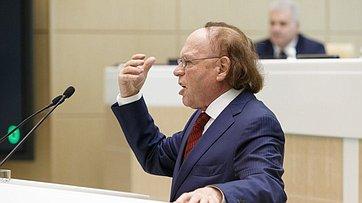 Выступление Э. Радзинского на420-м заседании Совета Федерации