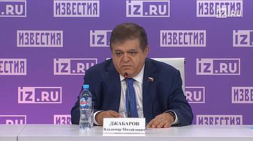 Владимир Джабаров принял участие впресс-конференции, посвященной беспорядкам вТбилиси, впресс-центре МИЦ «Известия»
