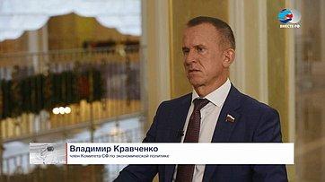 В. Кравченко оновых мерах поддержки малого исреднего бизнеса