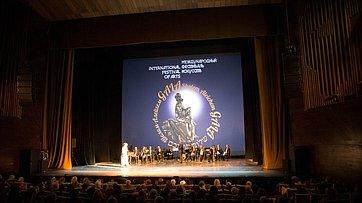 Выступление В. Матвиенко наоткрытии первого Международного фестиваля искусств «Шолом-Алейхем GALA»