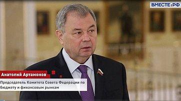 Анатолий Артамонов ововлечении россиян в«теневую» занятость