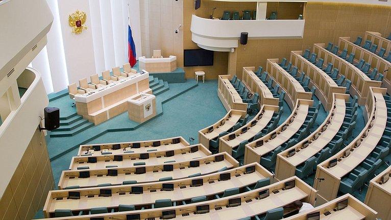 Четыреста восемьдесят восьмое заседание Совета Федерации